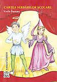 Cartea serbarilor scolare. 15 scenete si 70 de poezii pentru serbari la clasele I-VIII  - Vasile Poenaru