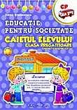 Educatie Pentru Societate. Caietul Elevului - Clasa Pregatitoare