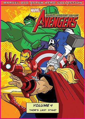 Avengers: Cei mai tari eroi ai pamantului - volumul 4 - Array