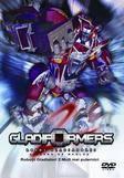 Robotii gladiatori 2: Mult mai puternici!