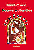 Basme Autentice Romanesti