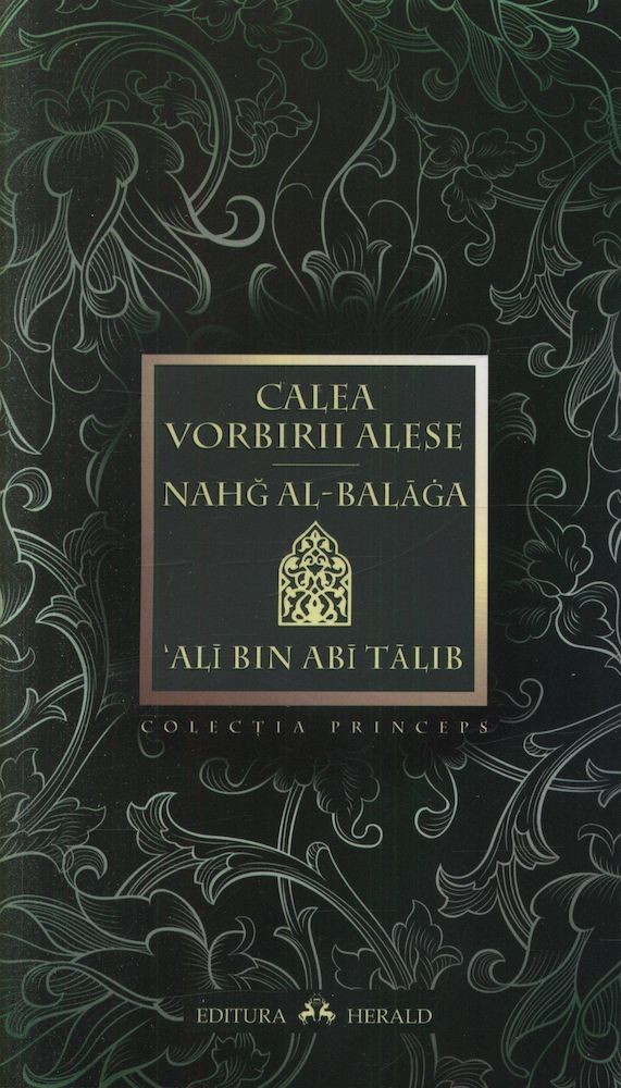 pdf epub ebook Calea vorbirii alese (Nahg al-balaga)
