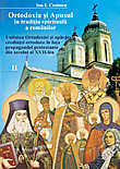 Ortodoxia si apusul in traditia spirituala a romanilor vol. II