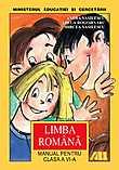 Limba romana. Manual pentru clasa a VI-a  - Andra Vasilescu, Adela Rogojinaru, Mirc