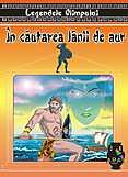Legendele Olimpului. In cautarea lanii de aur  - Serban Andreescu,  (ilustrator)