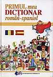 Primul meu Dictionar roman-spaniol