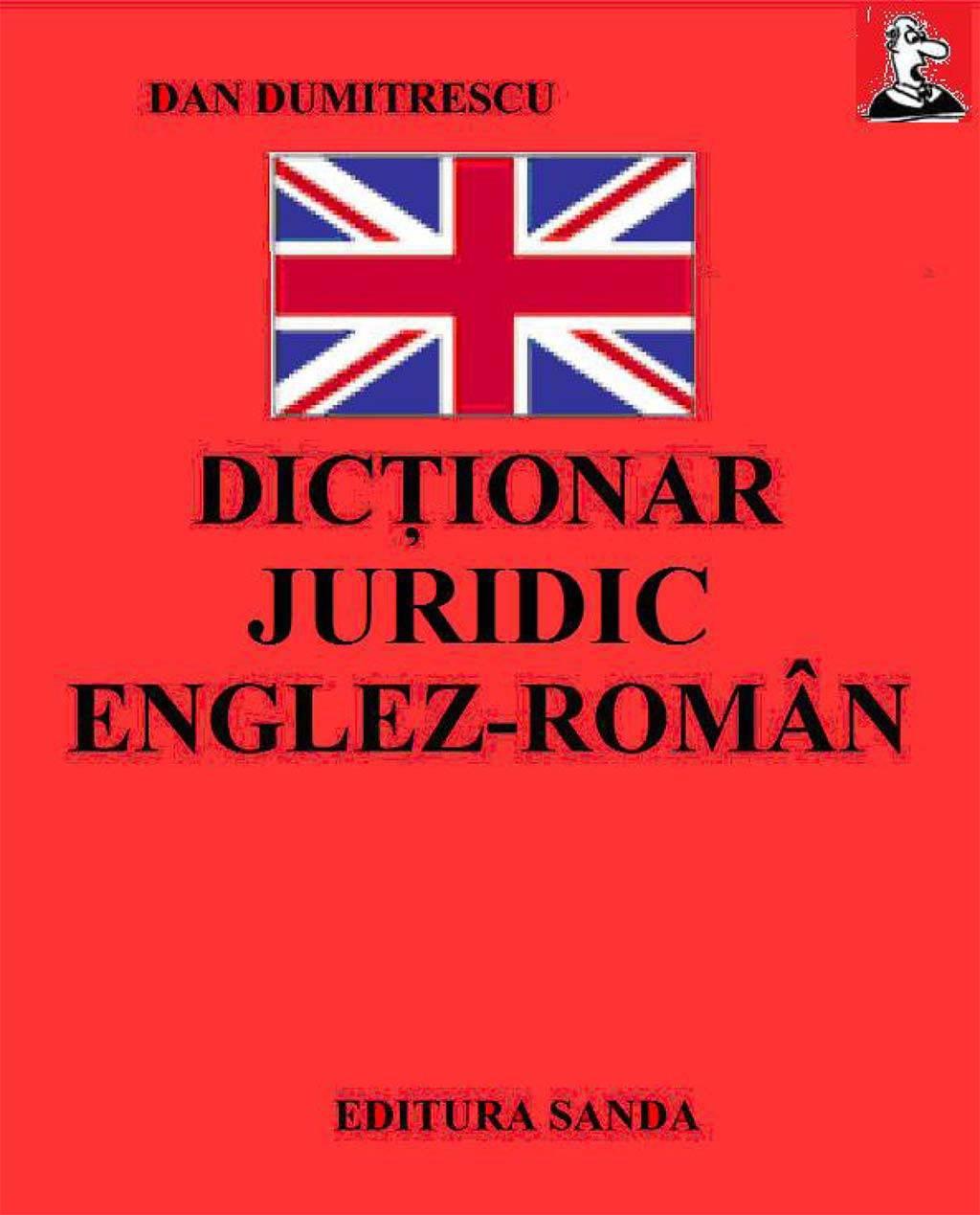german english online dictionary audio