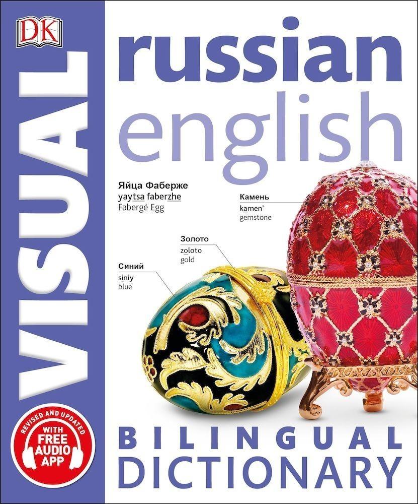 Russian English Bilingual Visual Dictionary Dk Dictionaries