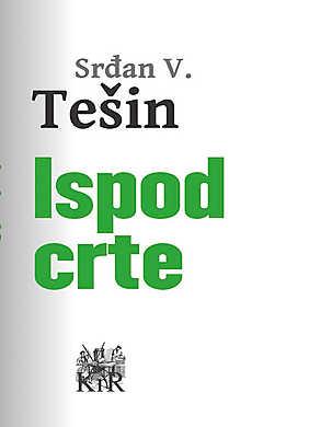 Ispod crte - Array
