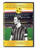Legendele Fotbalului - Sevcenko