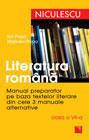 Literatura Romana. Manual Clasa A Vii-a