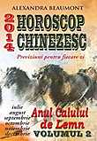 Horoscop Chinezesc 2014. Previziuni Pentru Fiecare Zi Vol. 2 (iulie-decembrie)