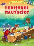 Lupisorul rautacios  - Claudia Cojocaru, Catalin Nedelcu, (ilu