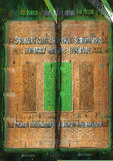 Stihuri din Sfanta Scriptura pentru multe lucruri. Prima concordanta biblica romaneasca. Editie princeps dupa manuscris inedit de Ioan Chindis si Niculina Iacob