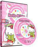 Poza Hello Kitty - Descurcareata Kitty