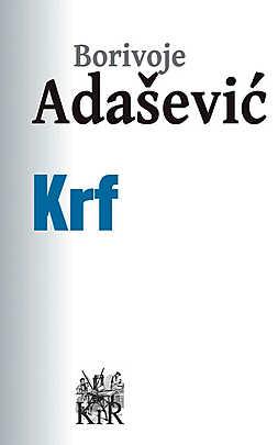 Krf - Array