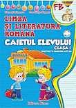 Caietul Elevului De Limba Si Literatura Romana (se
