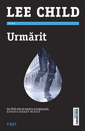 Urmarit - Array