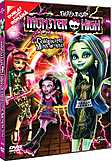 Monster high. Combinatie monstruoasa