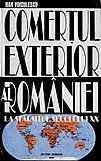 Comertul exterior al Romaniei la sfarsitul secolului XX
