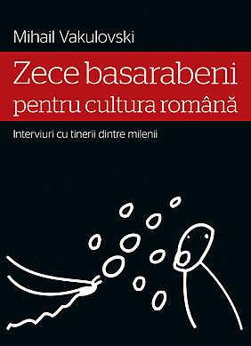 10 basarabeni pentru cultura romana - Array