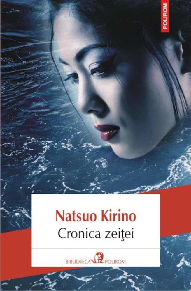 Natsuo Kirino  - Cronica zeitei -