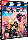 Monster High. Fiori Motor Actiune!