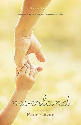 Neverland - Array