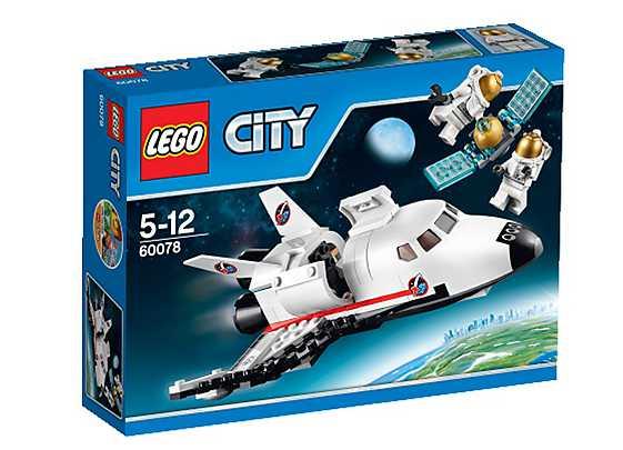 LEGO City, Naveta utilitara